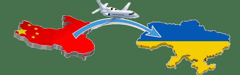 Доставка из Китая Киев – Trans-Agent 13ee4e89c319c