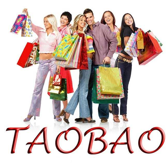 An intermediary for Taobao Ukraine
