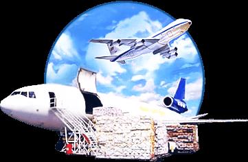 быстрая авиаперевозка грузов