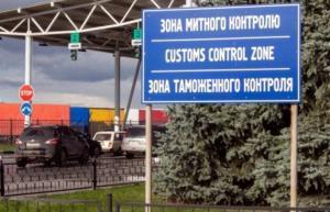 sankcii-na-tamozhennoe-oformlenie-eksporta